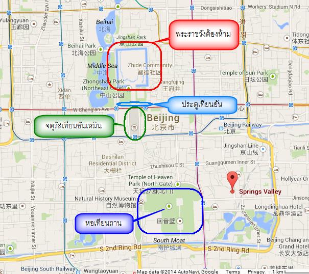 แผนที่เมืองปักกิ่ง ตำแหน่งจุดท่องเที่ยวสำคัญและโรงแรม Springs Valley
