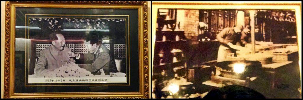 (ซ้าย) ท่านประธานเหมาก็มาร้านนี้ (ขวา) ภาพร้านในอดีต