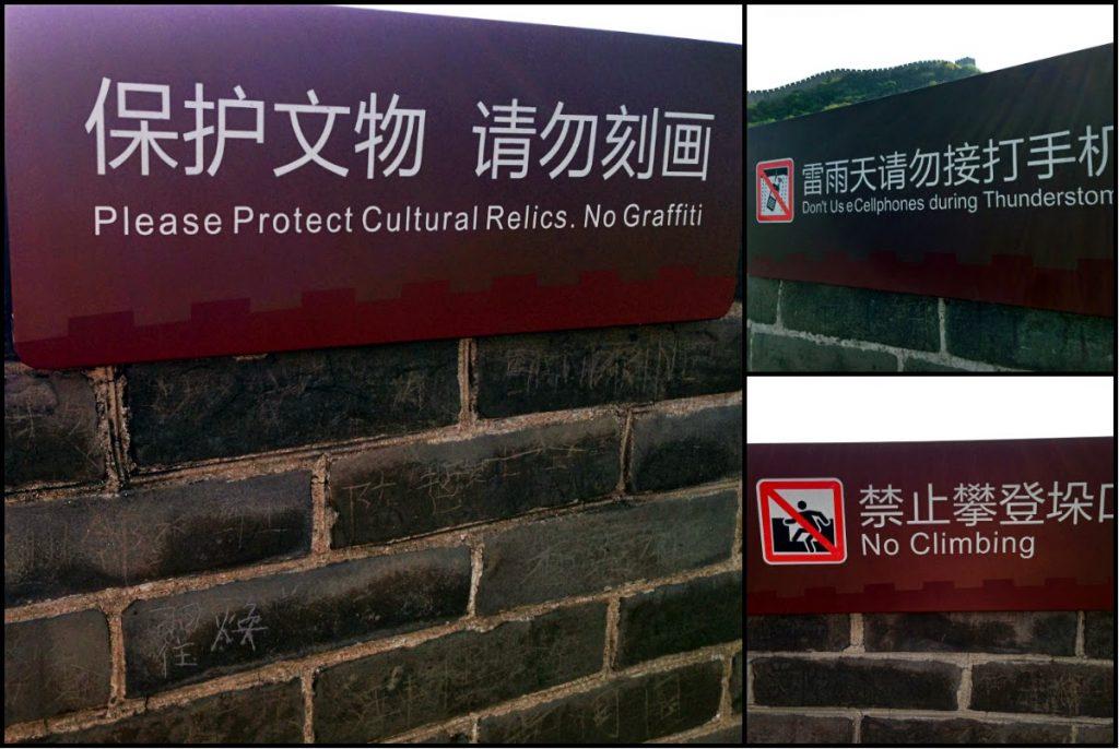 ป้ายขอความกรุณารักษาโบราณสถาน แต่เหมือนคนจีนจำนวนมากจะอ่านไม่ออก