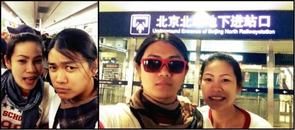 (ซ้าย)สภาพภายในรถไฟใต้ดิน (ขวา)สถานีรถไฟใต้ดินที่เชื่อมต่อกับ Beijing North Railway Station