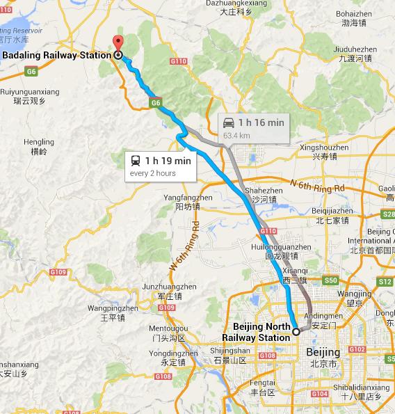 เส้นทางจาก Beijing North Railway ไปยังสถานีปาต๋าหลิง ซึ่งเป็นจุดที่เราจะเดินชมกำแพงเมืองจีน