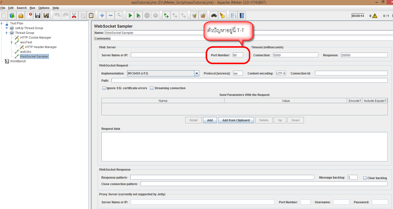 WebSocket Performance Test on JMeter | Buaban com